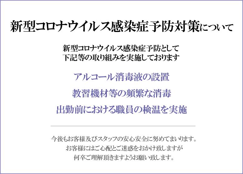 京都 コロナ 感染